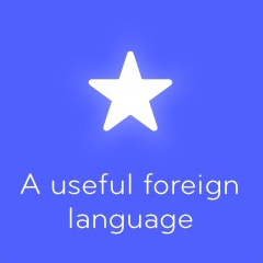 A useful foreign language 94