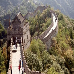 94% Great Wall of China picture answers