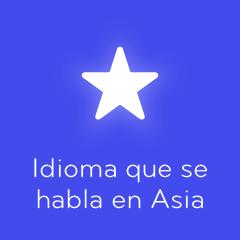 Idioma que se habla en Asia 94