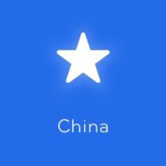 China 94