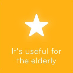 It's useful for the elderly 94