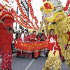Imagen China 94